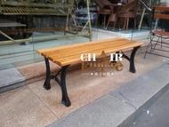《Chair Empire》加厚板木頭公園椅 無背雙人椅 情人椅 休閒椅 公園椅 鑄鐵腳架 耐用實用堅固