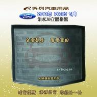 e系列汽車用品【Ford 福特 2013年 Focus 5門專用 後廂防水托盤】