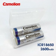 Camelion - 2粒裝 ICR18650F 22 平頭 連收納盒 2600mAh 18650 DIY 可充 鋰電池