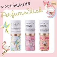 ★新上市★日本Venus Spa 童話香水棒/體香膏。共3款-日本必買 日本樂天代購(2050*0.2)