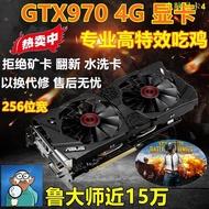โปรโมชั่น ๑การ์ดจอไก่ระดับไฮเอนด์ GTX970 4G แอีก 960 1060 1050Ti ราคาถูก การ์ดจอ การ์ดจอ gtx การ์ดจอกราฟฟิคการ์ด การ์ดจอ low profile
