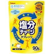 [10天寄出]日本Kabaya卡巴塩分補給糖 鹽糖 鹽錠 90g