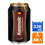 Karamalz 德國進口黑麥汁(易開罐) 330ml (24入)x2箱【康鄰超市】