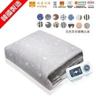 【2件優惠組 韓國甲珍】甲珍雙人恆溫高級電熱毯(2+1年保固 顏色隨機出貨)
