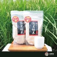 【台灣穀堡】黑糙米麩(養生健康黑米磨製)
