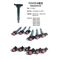 Toyota ALPHARD 原廠加強型考耳 4缸專用