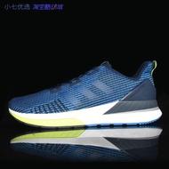 Adidas Questar TND 男女網面休閑跑鞋 DB1297 1116 1341
