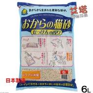 【艾塔】日本製造 日立豆腐砂 / 清新皂香環保砂可倒馬桶6L -豆腐沙~超取限1包
