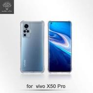 【Metal-Slim】Vivo X50 Pro(強化軍規防摔抗震手機殼)