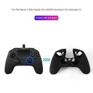 精英手柄 PS4 Nacon 2代矽膠套 適用於NACON Revolution Pro Controller 2