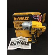 【大寮工具】全新 美國製造 得偉 DEWALT DCF899HB 18V 20V 無刷 強力型 衝擊扳手 電動扳手
