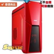 技嘉 GT1030 Low Profil UMAX 8G DDR3 1600