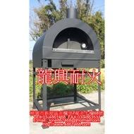 租賃披薩爐/披薩窯爐/披薩窯烤爐/台灣烤爐/Pizza爐/Pizza窯爐/Pizza oven/麵包窯/石窯