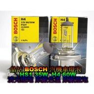 BOSCH 原廠燈泡 H4 HS1 35W 60W 原廠色溫 汽車大燈 機車大燈 清光燈泡 雷霆 新勁戰 GR