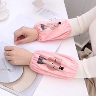 【心動價】韓版成人女士時尚袖套 冬天防污保暖毛絨刺綉套袖中學生護袖套