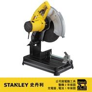 美國 STANLEY 史丹利 2200W 14吋金屬切斷機 SSC22