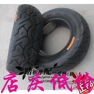 摩托車真空胎輪胎廈門正新胎130-90-10(130/90-10)