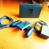 任天堂 Nintendo Switch NS 原廠 手把座 變壓器 充電器 底座