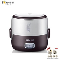 Bear DFH-S2016 Stainless Steel Electric Lunch Box Electric Boxes Plug Cooking Heating Boxes