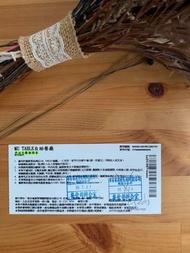 礁溪寒沐(mu table)平日自助午餐券4張/僅限平日午餐使用1張