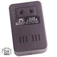 變壓器 220V轉110V 降壓器 100W 插座型 轉壓器 轉換插頭 電壓轉換器 國外電器台灣使用 (19-193)