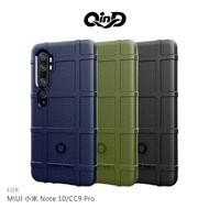 強尼拍賣~QinD MIUI 小米 Note 10/CC9 Pro 戰術護盾保護套 背蓋式 手機殼 鏡頭加高