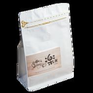。接單烘焙。耶加雪菲 日曬 G1 [淺中] 咖啡豆200g/包