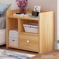 床頭櫃宿舍收納櫃簡約現代實木色經濟型床邊小櫃子北歐臥室小桌子 嬡孕哺LX