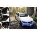 BMW E90 E91 可用 B字型 斜D型 汽車隔音條 兩款任選 四門車身膠條 四門膠條 四門隔音條 氣密套組 靜化論