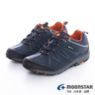 日本MoonStar防水透氣越野機能鞋-男