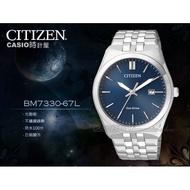 Citizen Stars Watch Bm 7330 - 67 L Men's Watch Blue