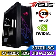 華碩X570平台【戰血禁衛】R7八核獨顯電玩機(R7-5800X/32G/2TB_SSD/RTX3070TI-8G)