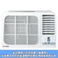 三菱重工3/4匹 搖控淨冷型冷氣-型號 : WRK20MA1<全機保用3年>