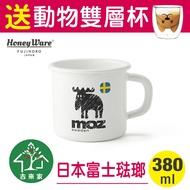 [送雙層杯] MOZ北歐麋鹿琺瑯馬克杯 380ml 咖啡 露營 【蘋果樹鍋】