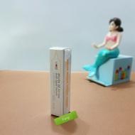 Swissvita薇佳 微晶3D全能淡斑精華