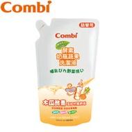 Combi 酵素奶瓶蔬果洗潔液補充包800ml
