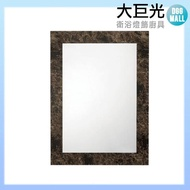 【大巨光】保證10年不褪色8mm膠合鏡鏡子(FM-452-04)