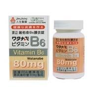 渡邊 維他命B6膜衣錠 80粒【德芳保健藥妝】
