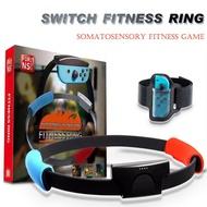 Switch遊戲健身環大冒險NS Ring Fit體感運動遊戲瑜伽健身環+腿帶