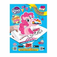 My Little Pony Magic Party AR books