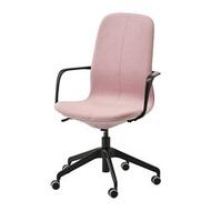 IKEA LÅNGFJÄLL 辦公扶手椅, gunnared 深粉色/黑色