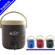 【酷愛生活小舖】13L牛88不鏽鋼保溫保冷茶桶  泡沫紅茶 奶茶桶 冰桶 【13L】