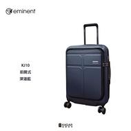 【加賀皮件】eminent 萬國通路 雅仕 多色 前開式 可擴充加大 PC 商務箱 旅行箱 20吋 行李箱 KJ10