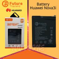 แบตเตอรี่ Future แบตเตอรี่มือถือ  Huawei nova3i Battery แบต Huawei nova 3i มีประกัน 6 เดือน