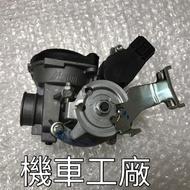 機車工廠 RSZ 四期 噴射 4D2 化油器 節流閥總成 節流閥 噴射閥 YAMAHA 正廠零件