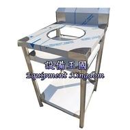 《設備王國》簡易型單口炒台 簡易型雙口炒台 白鐵製品 另有特殊尺寸可訂製 工廠直營