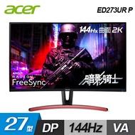 【Acer 宏碁】27型 VA 無邊框曲面電競螢幕(ED273UR P) 【贈掛式除濕包】【三井3C】