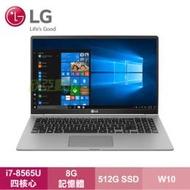 LG Gram 15Z990-V.AA75C2 鐵灰銀窄邊超輕薄筆電/i7-8565U/8G/512G SSD/15吋 FHD/W10/2年保
