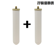 Doulton 道爾頓 BioTect Ultra BTU 2504 10吋 矽藻瓷濾芯 (2 支組合價)
