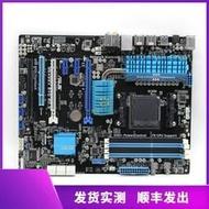 華碩M5A99X EVO R2.0/M5A97/LE/EVO R2.0 AM3+主板ATX支持FX8350